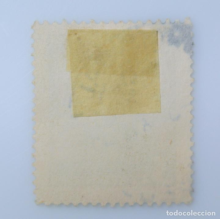 Sellos: SELLO POSTAL URUGUAY 1954, 3 c, FLOR PASIONARIA, PASIFLORA, USADO - Foto 2 - 231819220