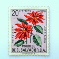 Sellos: SELLO POSTAL EL SALVADOR 1960, 20 C, POINSETTIAS, FLOR DE PASCUA, USADO. Lote 233451550