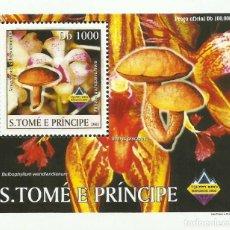 Sellos: S. TOME Y PRINCIPE 2003 HOJA BLOQUE SELLOS FLORA HONGOS- CHAMPIGNONES- MUSHROOMS- SETAS. Lote 235369970