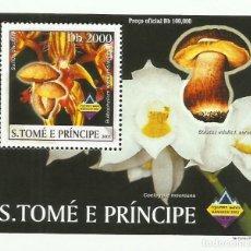 Sellos: S. TOME Y PRINCIPE 2003 HOJA BLOQUE SELLOS FLORA HONGOS- CHAMPIGNONES- MUSHROOMS- SETAS. Lote 235370750