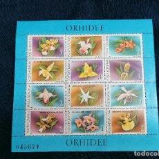 Francobolli: ORQUIDEAS RUMANIA AÑO 1988 HB SERIE SELLOS NUEVO ****. Lote 235450010