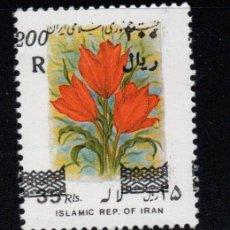 Sellos: IRAN 2568C** - AÑO 1999 - FLORA - FLORES. Lote 235782370