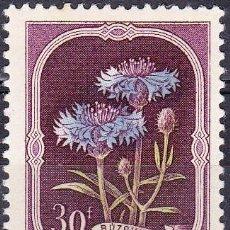 Sellos: 1951 - HUNGRIA - FLORA - ACIANO - YVERT 1024. Lote 236231490