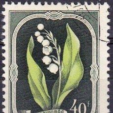 Sellos: 1951 - HUNGRIA - FLORA - LIRIO DE LOS VALLES - YVERT 1025. Lote 236231725