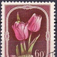Sellos: 1951 - HUNGRIA - FLORA - TULIPAN - YVERT 1026. Lote 236231905