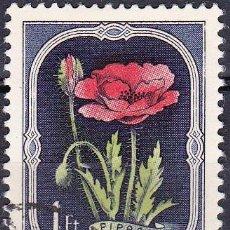 Sellos: 1951 - HUNGRIA - FLORA - AMAPOLA SILVESTRE - YVERT 1027. Lote 236232460