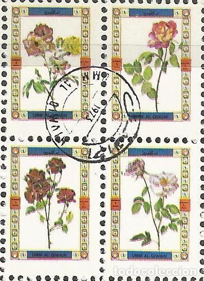 Sellos: UMM AL QIWAIN - BLOQUE DE 16 SELLOS DE ROSAS 1973 - SELLADO - Foto 2 - 236247085