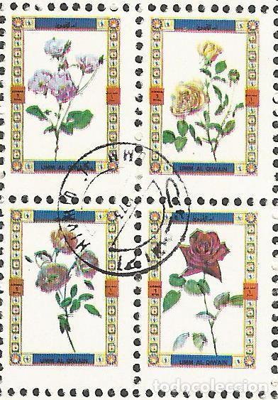 Sellos: UMM AL QIWAIN - BLOQUE DE 16 SELLOS DE ROSAS 1973 - SELLADO - Foto 3 - 236247085