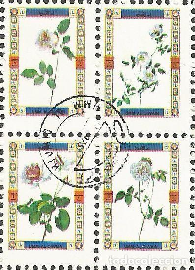 Sellos: UMM AL QIWAIN - BLOQUE DE 16 SELLOS DE ROSAS 1973 - SELLADO - Foto 4 - 236247085