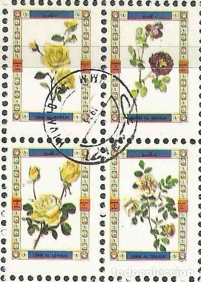 Sellos: UMM AL QIWAIN - BLOQUE DE 16 SELLOS DE ROSAS 1973 - SELLADO - Foto 5 - 236247085