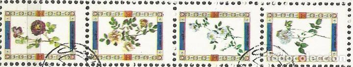 Sellos: UMM AL QIWAIN - BLOQUE DE 16 SELLOS DE ROSAS 1973 - SELLADO - Foto 6 - 236247085