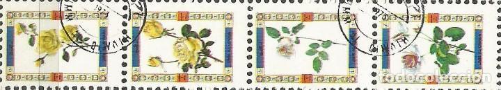 Sellos: UMM AL QIWAIN - BLOQUE DE 16 SELLOS DE ROSAS 1973 - SELLADO - Foto 7 - 236247085