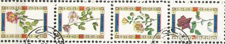 Sellos: UMM AL QIWAIN - BLOQUE DE 16 SELLOS DE ROSAS 1973 - SELLADO - Foto 8 - 236247085