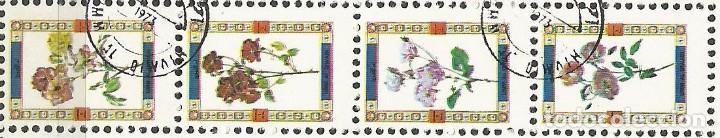 Sellos: UMM AL QIWAIN - BLOQUE DE 16 SELLOS DE ROSAS 1973 - SELLADO - Foto 9 - 236247085