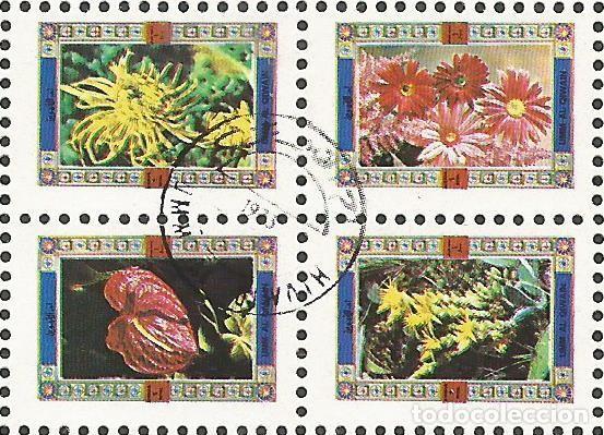 Sellos: UMM AL QIWAIN - BLOQUE DE 16 SELLOS DE FLORES DIFERENTES - 1973 - SELLADO - Foto 2 - 236414400