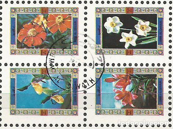 Sellos: UMM AL QIWAIN - BLOQUE DE 16 SELLOS DE FLORES DIFERENTES - 1973 - SELLADO - Foto 4 - 236414400
