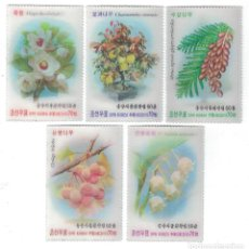 Sellos: DP5200-3D KOREA 2019 MNH 60 YEARS OF THE CENTRAL BOTANICAL GARDEN. Lote 236770785