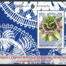 Sellos: UY2285 URUGUAY 1997 MNH INTERNATIONAL STAMP EXHIBITION MERCOSUR COUNTRIES. Lote 236771440