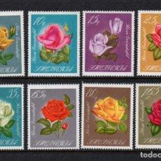 Sellos: ALBANIA 977/84** - AÑO 1967 - FLORA - FLORES - ROSAS HIBRIDAS. Lote 237129080