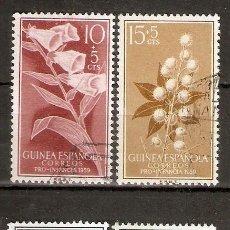 Timbres: GUINEA ESPAÑOLA.1959.YT 406/409. FLORES. FLORA. Lote 238808800