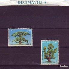 Sellos: FLVA173, ARGELIA, ARBOLES, 1981, 732/33. Lote 242490095