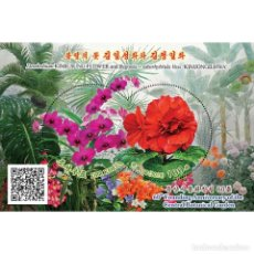 Sellos: 🚩 KOREA 2019 60 YEARS OF THE CENTRAL BOTANICAL GARDEN MNH - FLOWERS. Lote 243280335