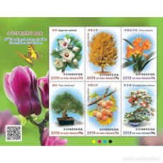 Sellos: 🚩 KOREA 2019 60 YEARS OF THE CENTRAL BOTANICAL GARDEN MNH - FLOWERS. Lote 243280345