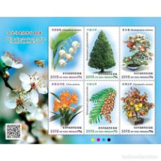 Sellos: 🚩 KOREA 2019 60 YEARS OF THE CENTRAL BOTANICAL GARDEN MNH - FLOWERS. Lote 243280370