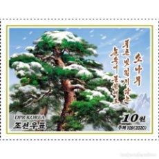 Sellos: 🚩 KOREA 2020 PINE MNH - TREES. Lote 243280690