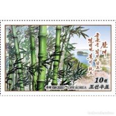Sellos: 🚩 KOREA 2020 BAMBOO MNH - FLORA. Lote 243280700