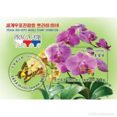 Sellos: 🚩 KOREA 2018 PRAGA WORLD TRADE SHOW 2018 EXPO 3D MNH - FLOWERS. Lote 243281090