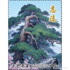 Sellos: 🚩 KOREA 2018 PINE MNH - TREES. Lote 243281205