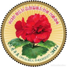 Sellos: 🚩 KOREA 2017 75TH ANNIVERSARY OF THE BIRTH OF KIM JONG IL MNH - FLOWERS, IMPERFORATES. Lote 243281340