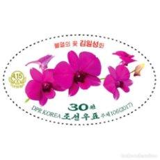 Sellos: 🚩 KOREA 2017 105E ANNIVERSAIRE DE LA NAISSANCE DE KIM IL SUNG MNH - FLOWERS. Lote 243281555