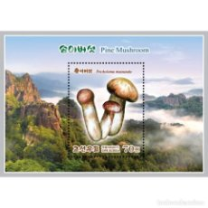 Sellos: 🚩 KOREA 2017 PINE MUSHROOM - NO PERFORATION MNH - MUSHROOMS, IMPERFORATES. Lote 243281795
