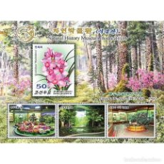 Sellos: 🚩 KOREA 2017 NATURAL HISTORY MUSEUM MNH - FLOWERS. Lote 243281945
