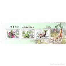 Sellos: 🚩 KOREA 2016 MEDICINAL PLANTS MNH - MEDICINAL PLANTS. Lote 243282350