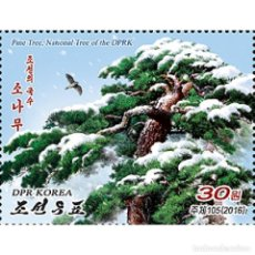 Sellos: 🚩 KOREA 2016 PINE - THE NATIONAL TREE MNH - TREES. Lote 243282900