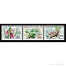 Sellos: 🚩 KOREA 2016 MEDICINAL PLANTS MNH - MEDICINAL PLANTS. Lote 243282920