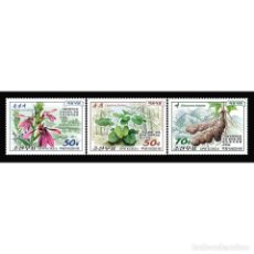 Sellos: 🚩 KOREA 2016 MEDICINAL PLANTS - NO PERFORATION MNH - MEDICINAL PLANTS. Lote 243282930