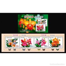 Sellos: 🚩 KOREA 2011 ORCHIDS MNH - ORCHIDS. Lote 243290695