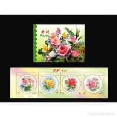 Sellos: 🚩 KOREA 2012 ROSES MNH - ROSES. Lote 243290775