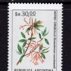 Sellos: ARGENTINA 1407** - AÑO 1984 - FLORA - FLORES. Lote 243408990