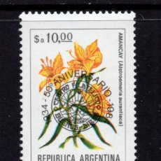 Sellos: ARGENTINA 1445** - AÑO 1984 - FLORA - FLORES - 50º ANIVERSARIO DEL CENTRO FILATELICO DE BUENOS AIRES. Lote 243409315