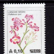 Sellos: ARGENTINA 1548** - AÑO 1986 - FLORA - FLORES. Lote 243409635