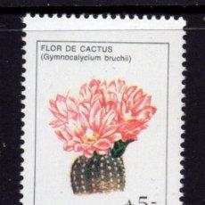 Sellos: ARGENTINA 1559** - AÑO 1987 - FLORA - CACTUS Y FLORES. Lote 268173044