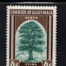 Sellos: GUATEMALA AEREO 290** - AÑO 1963 - FLORA - ARBOLES - LA CEIBA, ARBOL NACIONAL. Lote 243411350