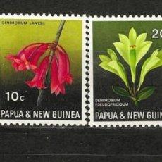 Sellos: PAPUA NUEVA GUINEA Nº 160 AL 163 (**). Lote 243598950