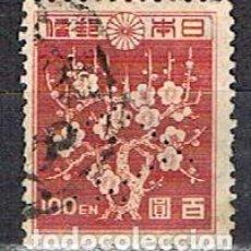 Sellos: JAPÓN IVERT Nº 361 (AÑO 1.946), CEREZO EN FLOR. USADO. Lote 243624560