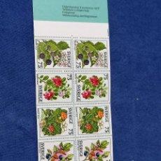 Sellos: FLORES SUECIA CARNET YVERT 975/9 AÑO 1977 SELLOS NUEVOS PERFECTOS ***. Lote 244445200